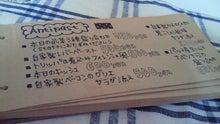 『かくうち・うえだ』のブログ-201005281321000.jpg