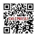 $浅草・スーパーダイマス・酒の大桝のブログ