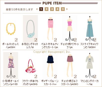 もんじゅのプペブログ-20100531