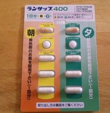 新しい自分-ピロリ菌 除菌