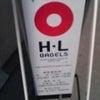 H・L BAGELSの画像