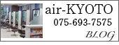 air-KYOTO