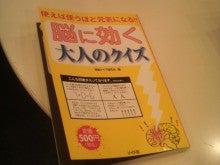 $原田喧太オフィシャルブログ「喧太の一言いわして」 Powered by アメブロ-2010053120300000.jpg