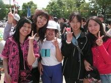 5月29日 岩田小学校運動会 | ☆BL...