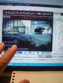 ゴールデンボンバー 鬼龍院翔オフィシャルブログ「キリショー☆ブログ」Powered by Ameba-100531_2251~01.jpg