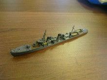第1号型哨戒艇 | くまさんのブログ