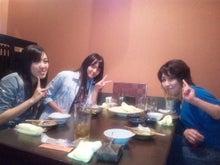 『かくうち・うえだ』のブログ-100530_190905.jpg