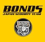 エンセン井上オフィシャルブログ「大和魂」Poweed by Ameba-bonds