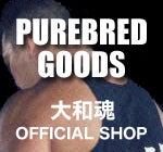 エンセン井上オフィシャルブログ「大和魂」Poweed by Ameba-goods