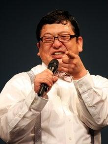 """山岡キャスバルの""""偽オフィシャルブログ""""「サイド4の侵攻」-チャンカワイ"""