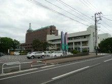 糸魚川藩の藩庁について | 星ヶ...