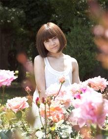 $矢沢香恵オフィシャルブログ【アイスクリームが食べたいの。】
