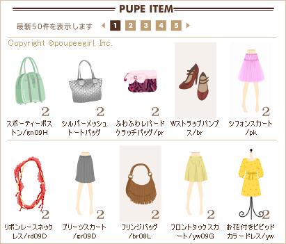 もんじゅのプペブログ-20100602