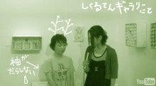 ◆ cinemazoo-神妙な女
