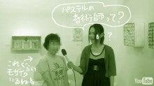 ◆ cinemazoo-ぼかし画像
