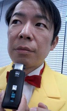 ダンディ坂野 オフィシャルブログ ゲッツ!1回50円! Powered by Ameba-image0002.jpg