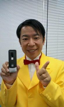 ダンディ坂野 オフィシャルブログ ゲッツ!1回50円! Powered by Ameba-image0001.jpg