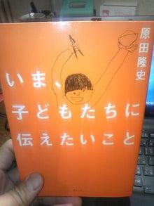 $源氏物語-100602_203851.jpg