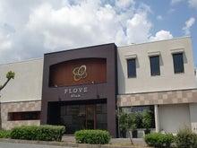 $FLOVEろぐ★富雄・学園前・西大寺・高の原の美容室フローブのブログ-Glam店