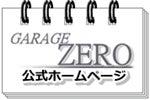 姫路のコーティング・洗車専門店のブログ