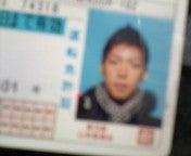 IGのニャンニャンblog☆とか(笑)-20100603055256.jpg