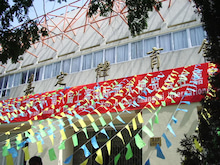 横浜武術院・日本華侘五禽戯倶楽部のblog-上海国際武術博覧会