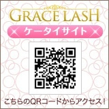 $GRACE LASHのブログ-未設定