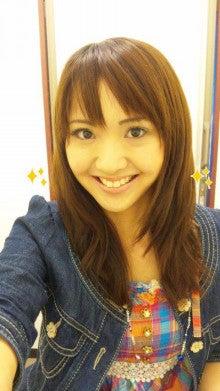 三浦泉オフィシャルブログ「☆I Z U M I の気まぐれLIFE☆」Powered by Ameba-100604_154212_ed.jpg