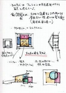 shu-mae-7ソダさん1