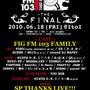 FIG FM 103…