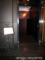 新宿で働く元リーゼントの男のブログ-XYST