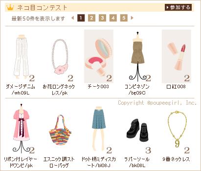 もんじゅのプペブログ-20100605_1