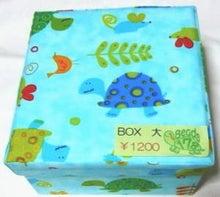Beads178 布箱 KDS2010春