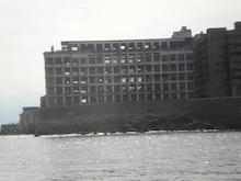 夫婦世界旅行-妻編-軍艦島2