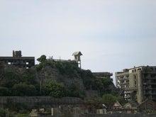 夫婦世界旅行-妻編-軍艦島11