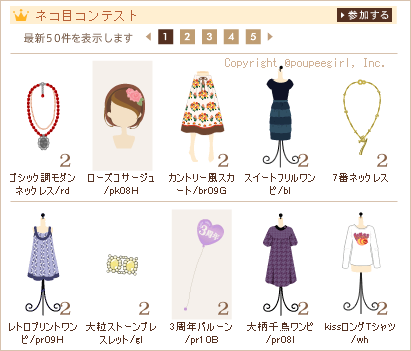 もんじゅのプペブログ-20100606_1
