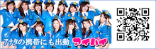 高瀬有紗オフィシャルブログ「ありさいろ」 Powered by Ameba