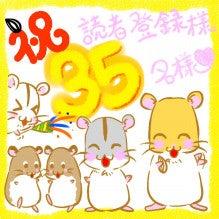 $紫銀のイラスト発表ブログ!!