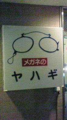 $TARO-FUNKY.JP