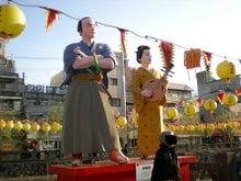 夫婦世界旅行-妻編-龍馬とお龍