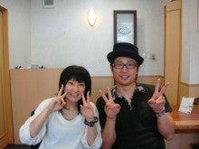 伊藤宝石店のスタッフ日誌