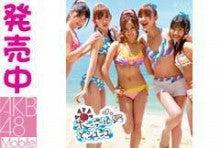 AKB48 高橋みなみチャンを応援するんだってばよ!!-SH906i_shushu_b.jpg