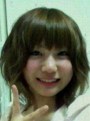 牛窪梨花~夢は歌のおねえさん!~-201006072120000.jpg