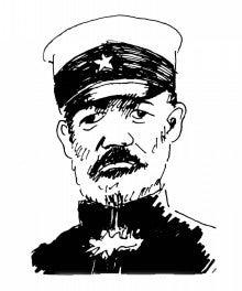 市民が見つける金沢再発見-将軍