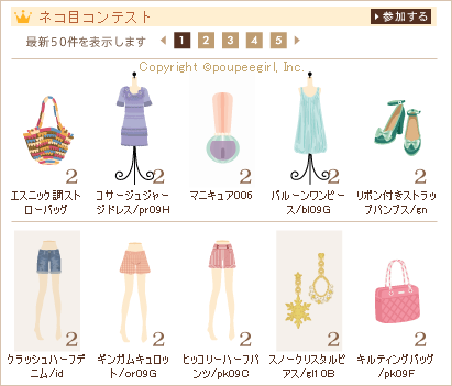 もんじゅのプペブログ-20100608
