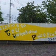第14回TCU横浜祭…