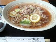 ラフィネ ららぽーとTokyo-Bay店長が『mana』の心で書くブログ!!-2010060813240000.jpg