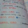 英単語テストw