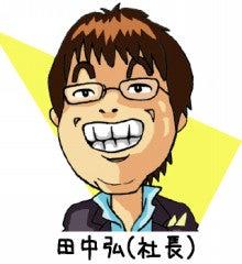 $シスキューポップコーン-似顔絵(田中弘)