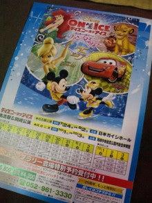 TOKYO Disney RESORT LIFE-DVC00354.jpg